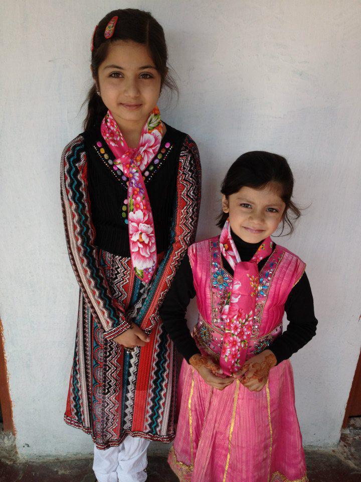 SAWERA Education Scholarship Girls