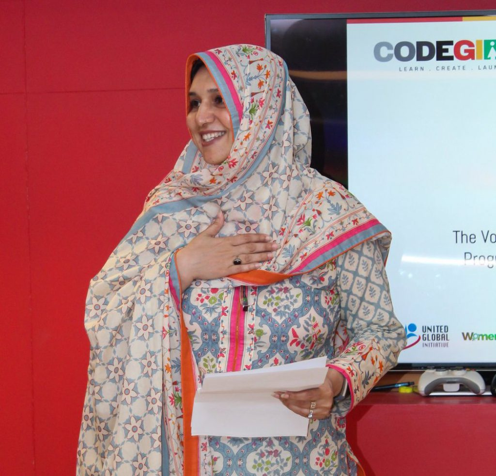 Shamim Rajani - Code Girls Pakistan